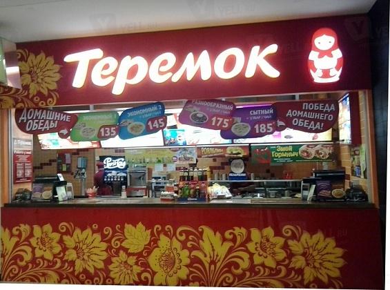 ГК «Теремок» отказалась от строительства производственно-логистического комплекса в Санкт-Петербурге