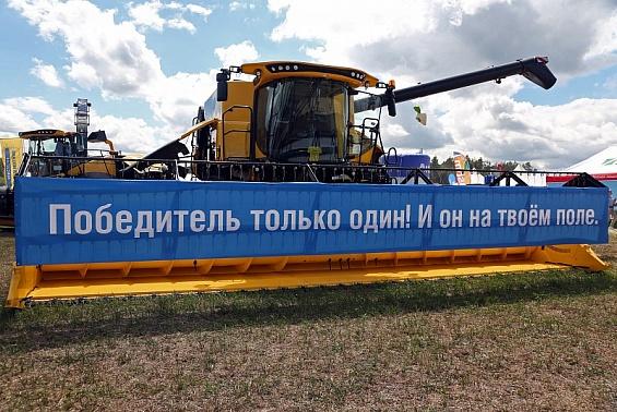 Всероссийский день поля впервый раз пройдет натерритории сортоиспытательной станции